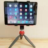 ミニ三脚ホルダーと iPad