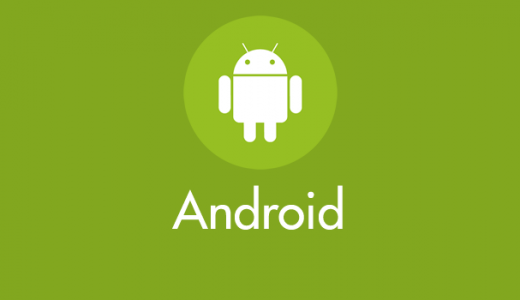 Androidスマートフォンでアプリが自動更新しないようにする設定方法