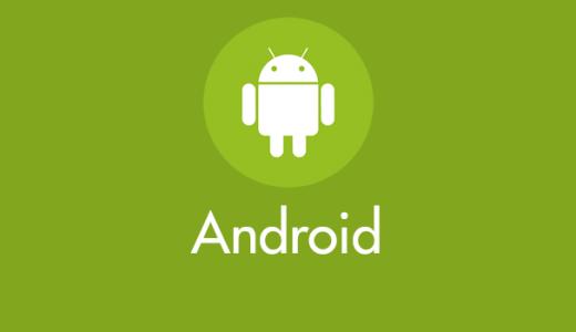 PASMO・Suica・ICOCA など IC カードの残高や利用履歴が確認できる便利な Android アプリ