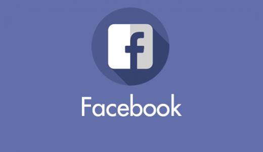 Facebookページのリーチが突然はねあがったのだが…なぜ?
