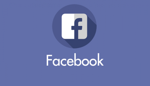 Facebook ページのメッセージ機能をオフにして許可しない設定にする手順(メッセージボタンを非表示に)