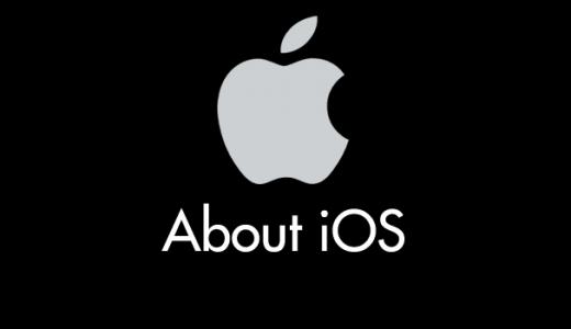 僕がiPhoneやipad(iOS)を使わない3つの理由
