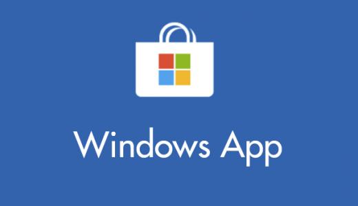 PCで乗換案内・路線検索は Windows ストアアプリが意外と便利だった件
