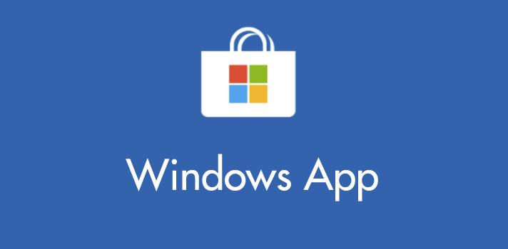 Windows ストアアプリ