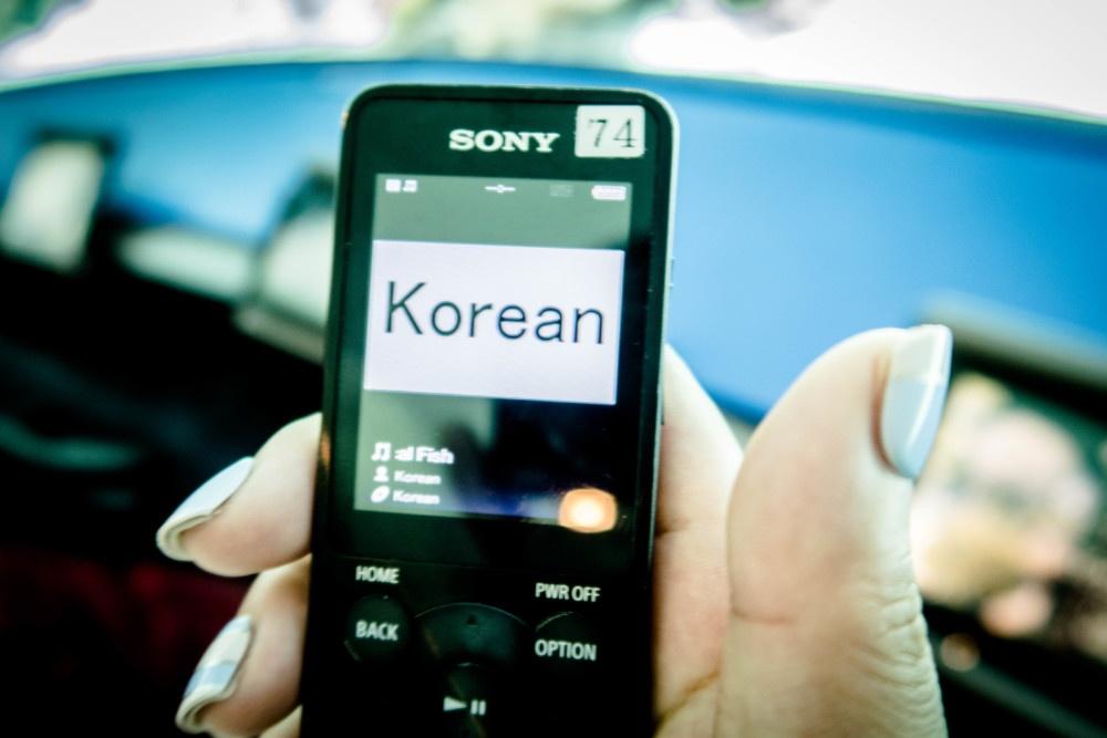 美ら海水族館 - 韓国語の音声ガイド