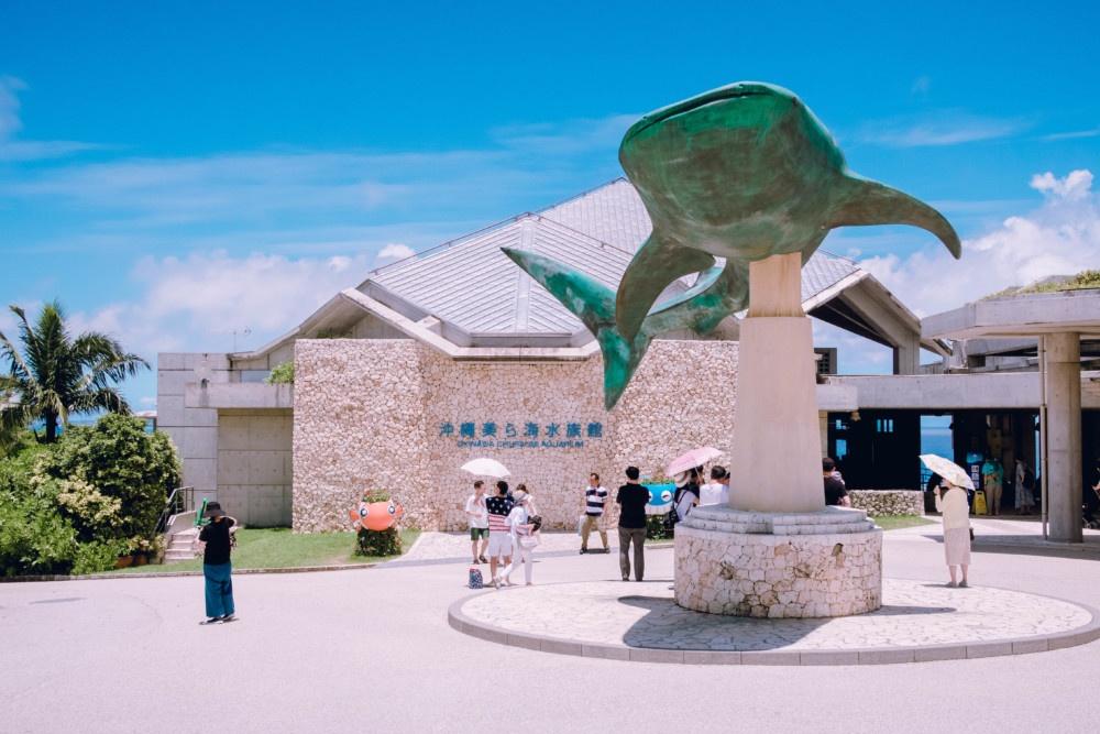 美ら海水族館エントランス