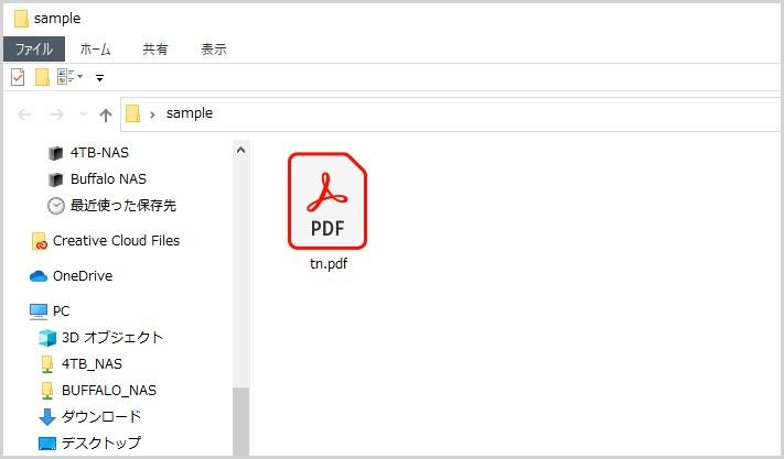 PDF のサムネイルが表示されない場合01