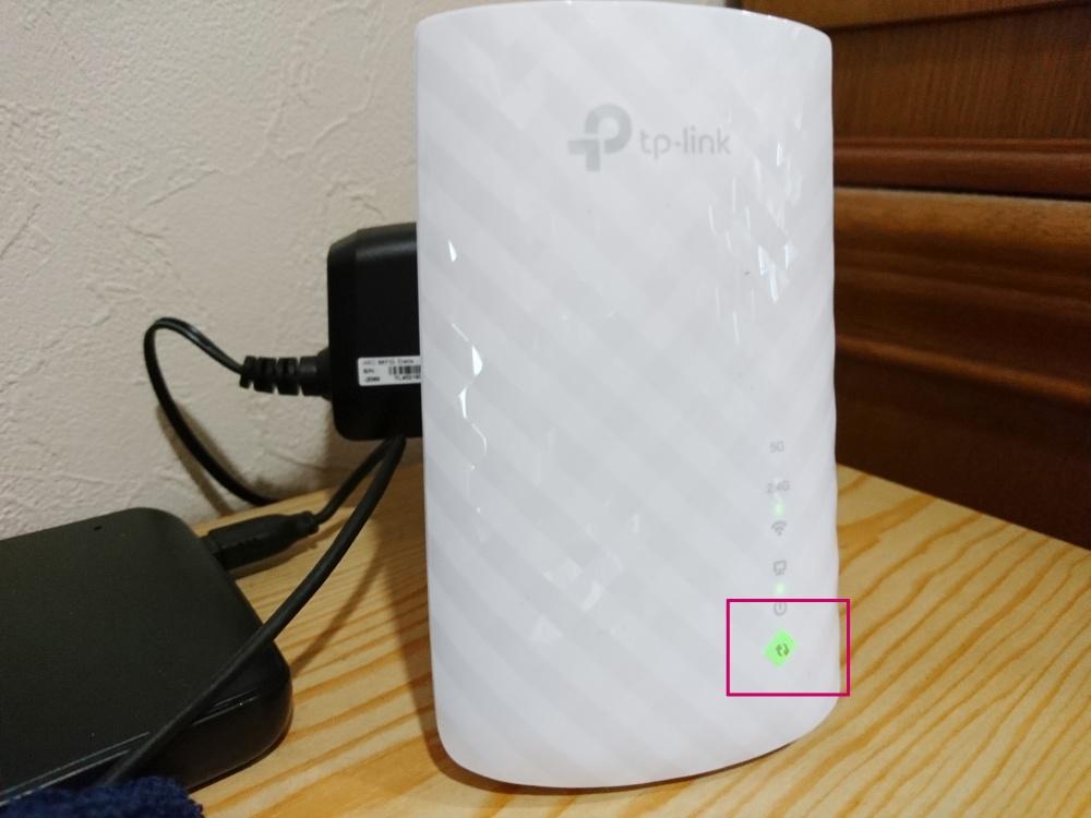 TP-Link 中継機 RE200 と Wi-Fi 親機をリンクする