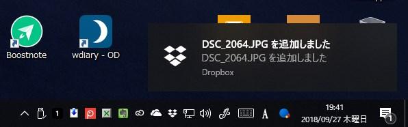 Windows 10 デスクトップに表示されるアプリ通知がうるさい!