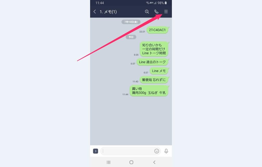 Android 端末はホームにLINEトークのショートカットが置ける01