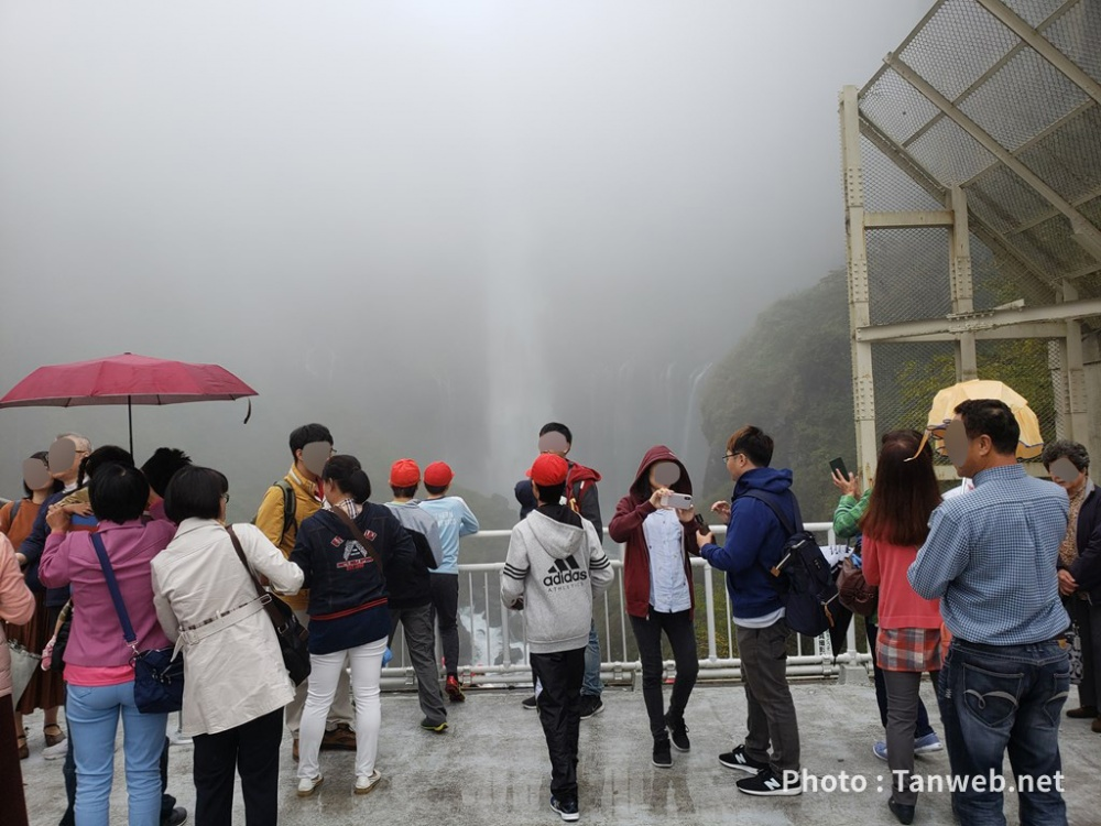 華厳の滝が霧で観えない・・・