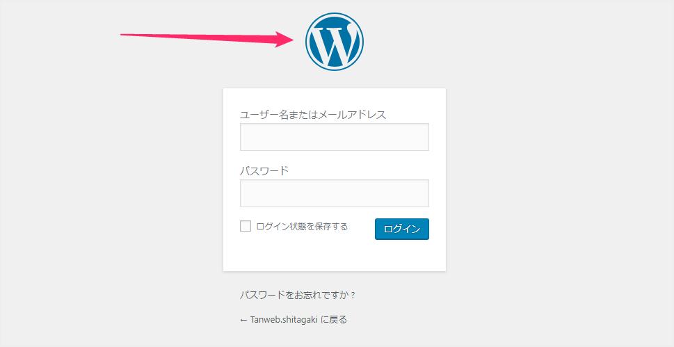WordPress ログインページのロゴ