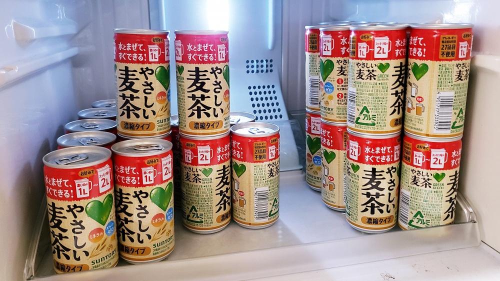 冷蔵庫いっぱいの「やさしい麦茶 濃縮タイプ」