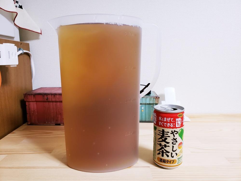 おすすめ麦茶!作るの簡単で何よりもウマイ「やさしい麦茶」濃縮タイプ
