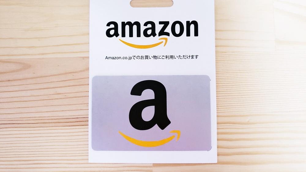 Amazon ギフト券バリアブルタイプ