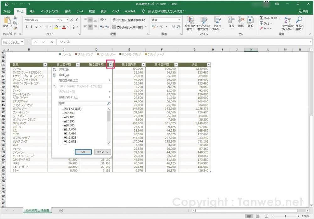 WPS Spreadsheets が Excel の代わりになるのか? 検証