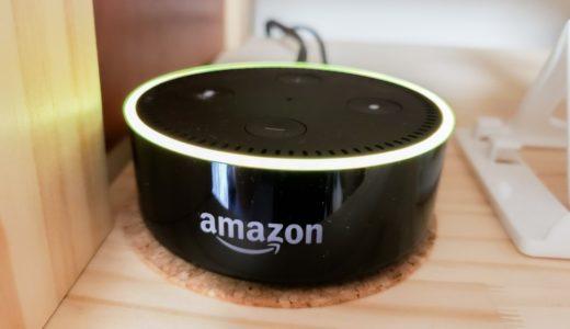 Amazon Echo(Alexa)が黄色に点滅していたら何?ライトの色ごとの効果をメモした記事