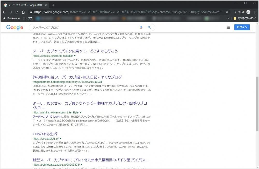 SearchPreview 有効化前