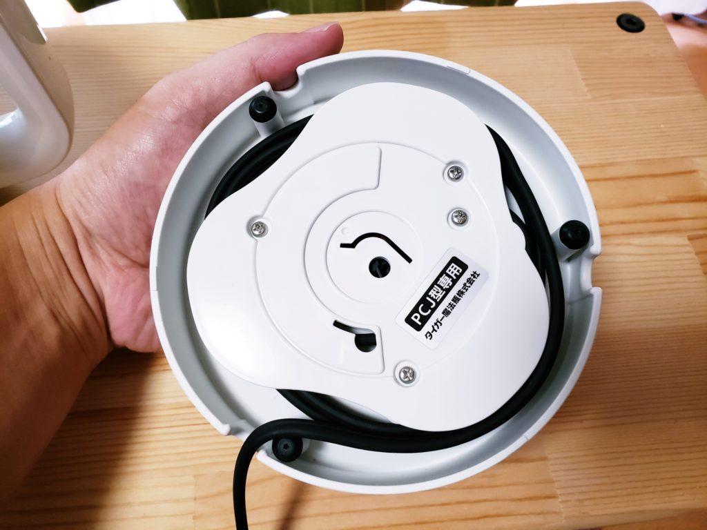 タイガー電気ケトル「わく子」台座の裏で電源コードの長さを調整することができる