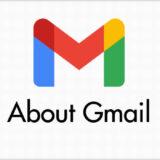 Gmail についてのお役立ち記事
