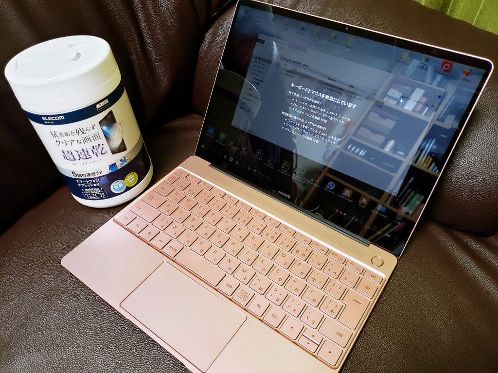 掃除がしたい!キーボードとマウスを一時的に停止させる便利なフリーソフト「DeInput」