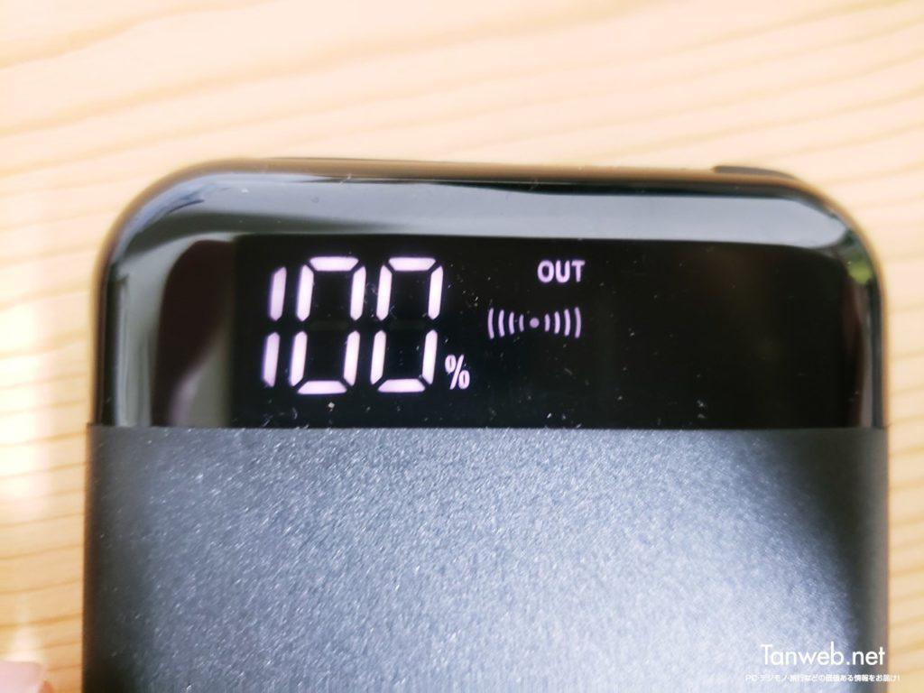 このモバイルバッテリーはバッテリー残量がデジタル表示でとてもわかりやすい