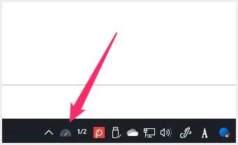 MemPlus をパソコンに常駐させる設定手順