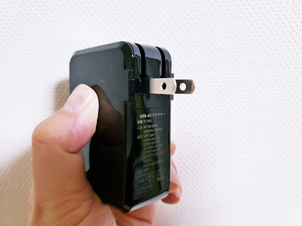 Nimaso PD 3.0-1 USB Type C & 2 USB-A おすすめ充電器