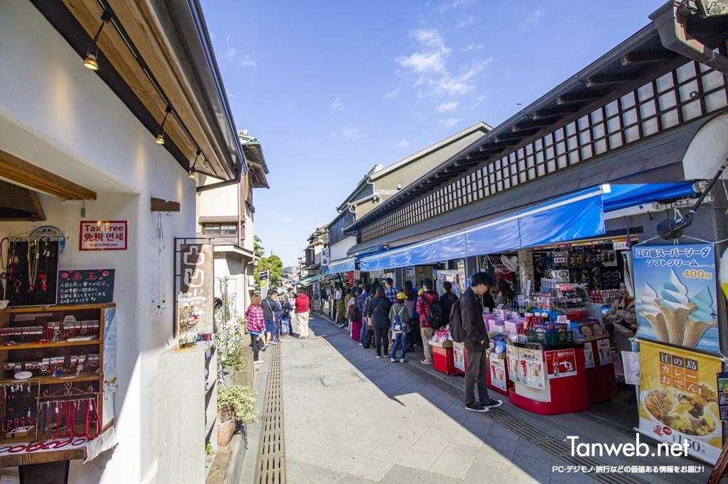 秋のカブ散歩「江ノ島で旨い海鮮丼を食べておしゃれなカフェで美味しい珈琲を飲む」