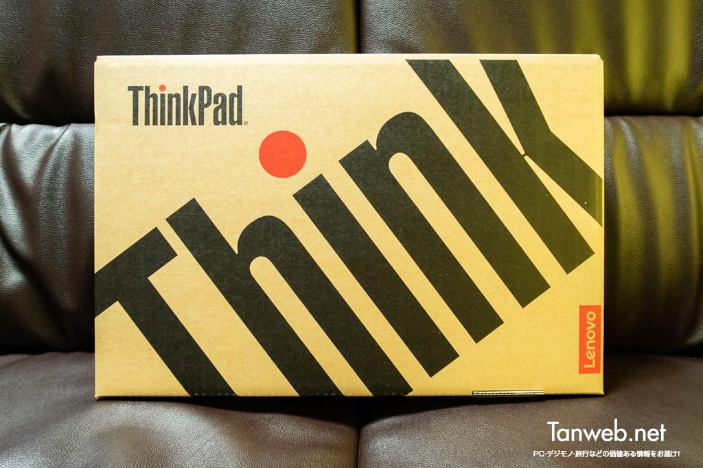 ThinkPad T495s の同梱品