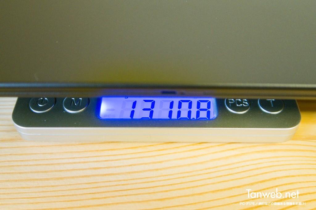 ThinkPad T495s の重量