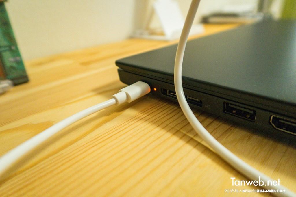 ThinkPad の充電時は給電中ランプが光ります