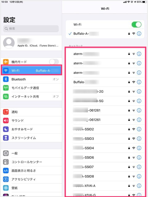 iOS(iPhone / iPad)の Wi-Fi 接続方法