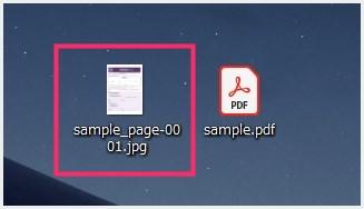 PDF を JPEG 変換できるサービス 「I LOVE PDF」05