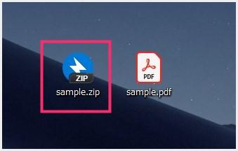PDF を JPEG 変換できるサービス 「PDF to Image」03