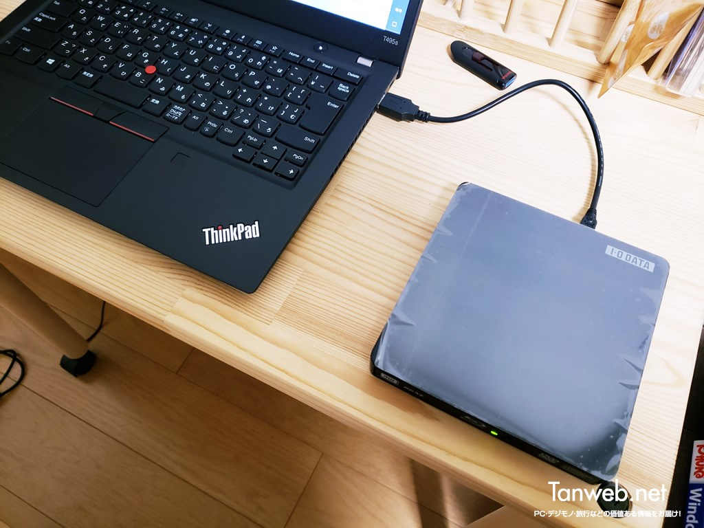 IO-DATA I-O DATA Blu-ray ディスクドライブ