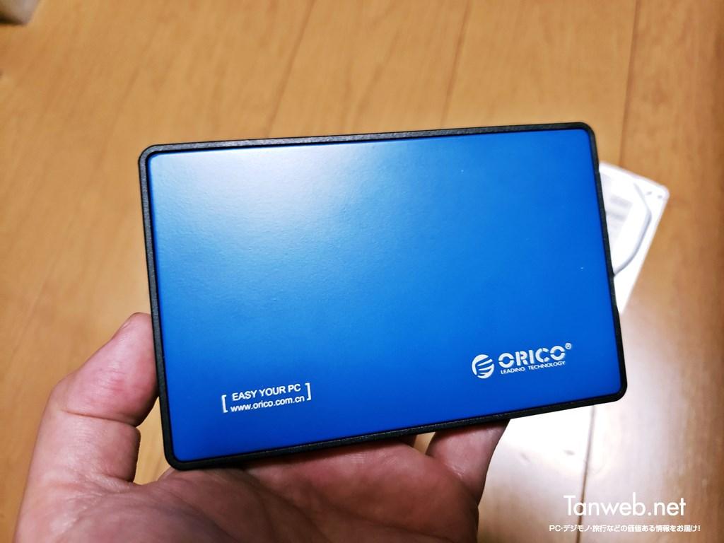 取り出した HDD(SSD)をケースに入れてみよう