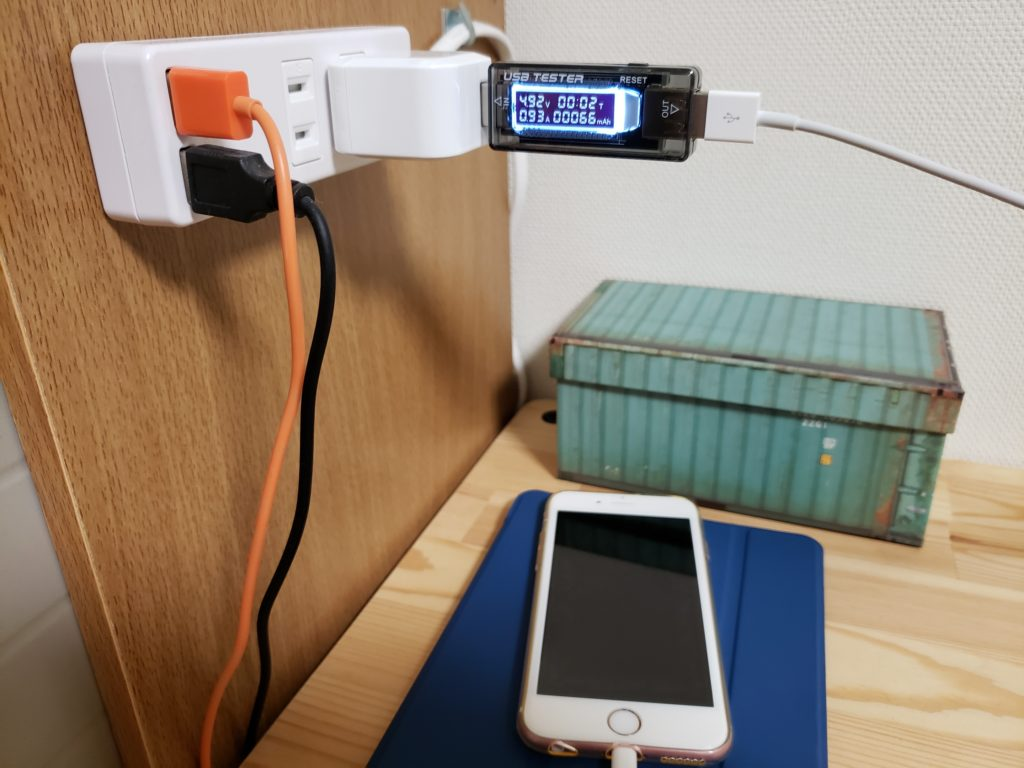 ダイソー300円 USB AC 充電器が公称値どおりかチェック