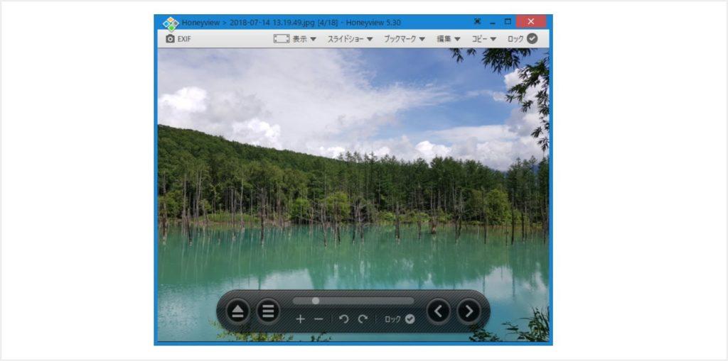Honeyview は、高速画像ビューアーです