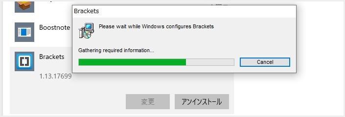 Windows 10 アプリ・ソフトのアンインストール手順06