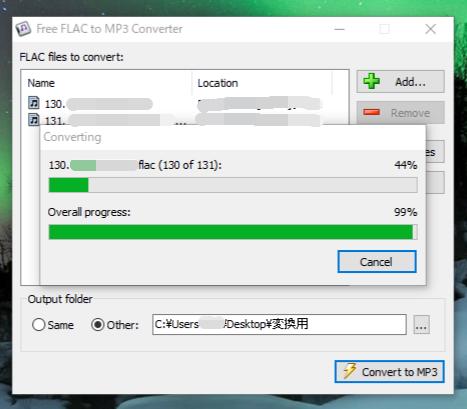 Free FLAC to MP3 Converter の使い方05