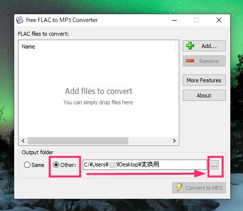 Free FLAC to MP3 Converter の使い方03