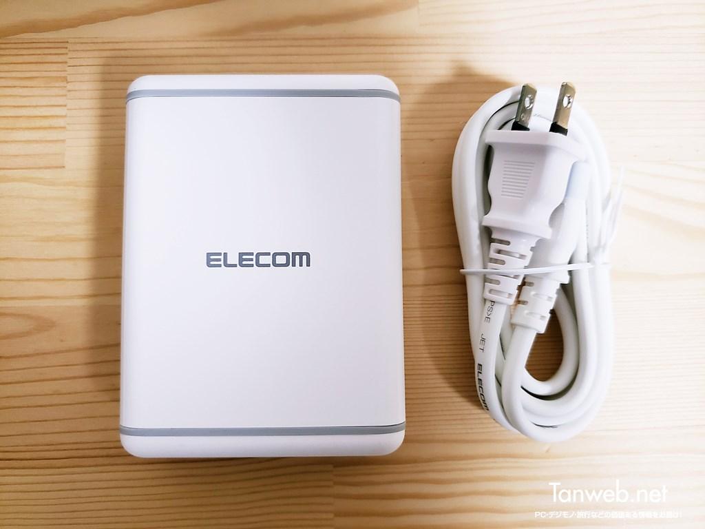 実際に手元に届いた エレコム USB 充電器の外観紹介01