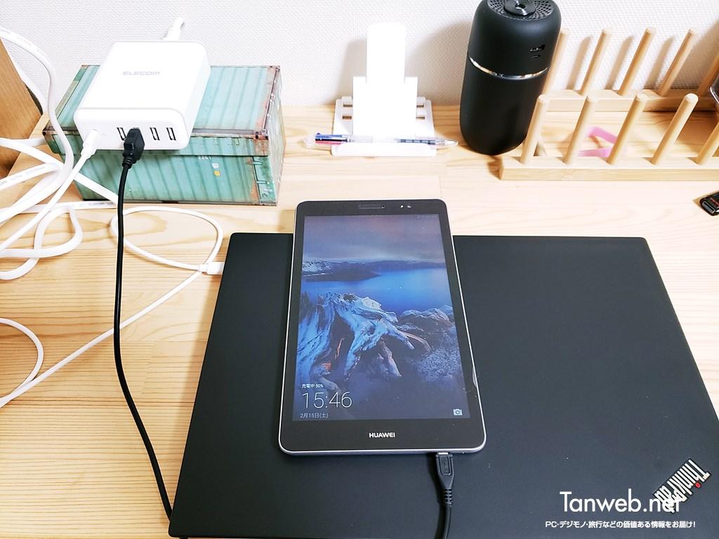 バッテリー容量 4800mAh のタブレットを充電してみた01