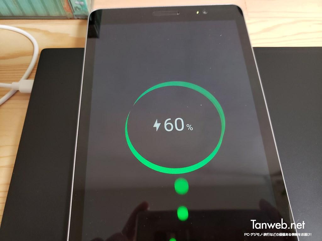 バッテリー容量 4800mAh のタブレットを充電してみた(タブレット端末)