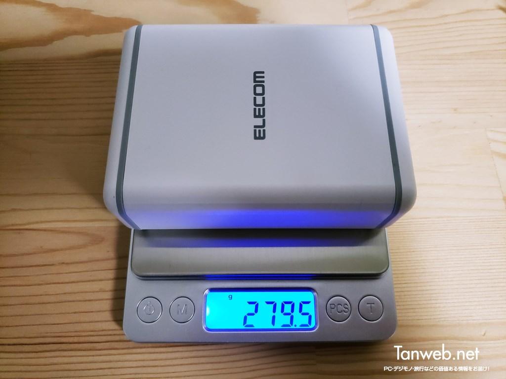 エレコム USB マルチポート充電器の重量(本体のみ)