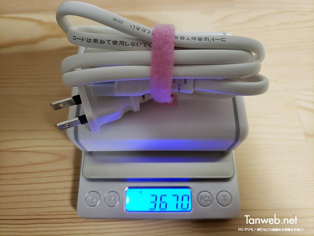 エレコム USB マルチポート充電器の重量(本体&ケーブル)