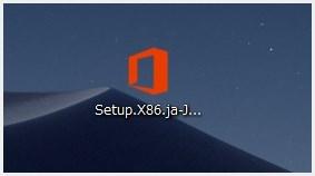 以前購入した Office ソフトをダウンロードする手順05