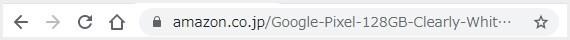 Amazon URL かんたん短縮メーカーの使い方01
