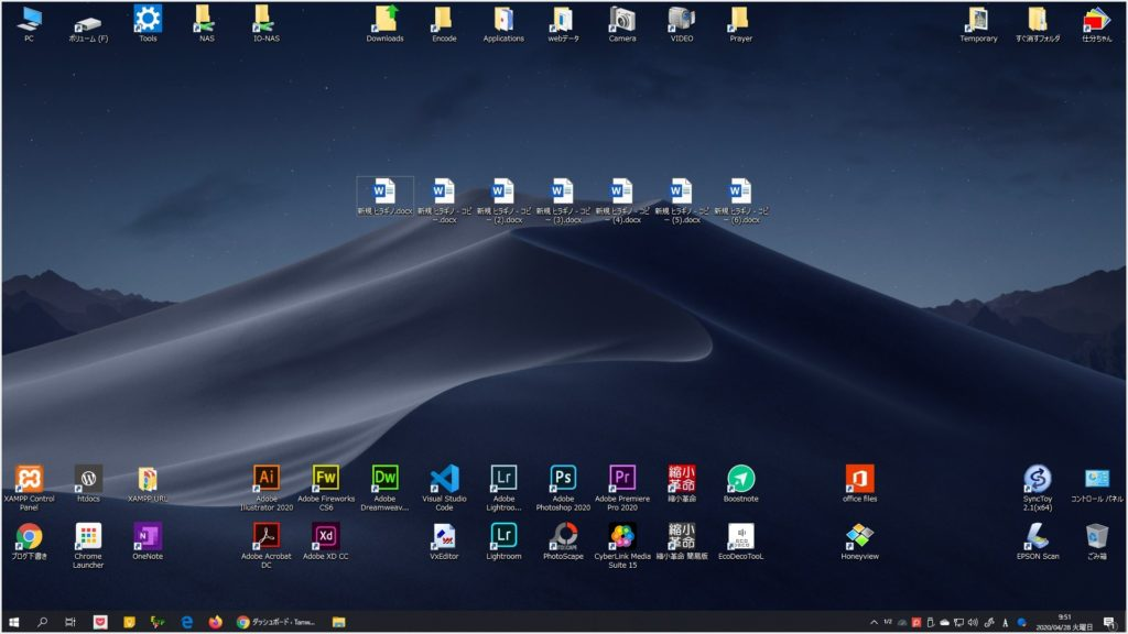 Windows デスクトップアイコンを非表示にする手順01